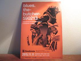 2016-1-3butcher590213.JPG